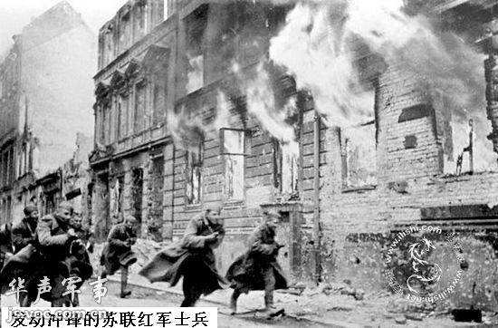 照片 苏联红军攻克柏林图片