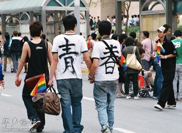 广东同性恋门诊每月接诊百人 就诊者均为男性 我们已经被基佬包围了 图片