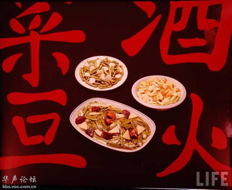1967年版 舌尖上的中国