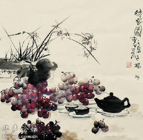 版介绍 李文秀葡萄画作品