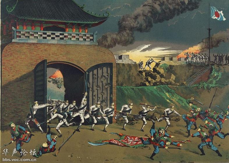 日本人描绘的八国联军侵华战争