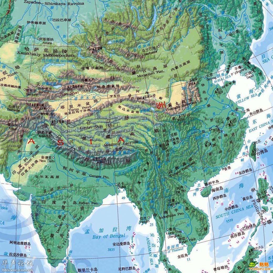 上古昆仑文明 地球文明之太极