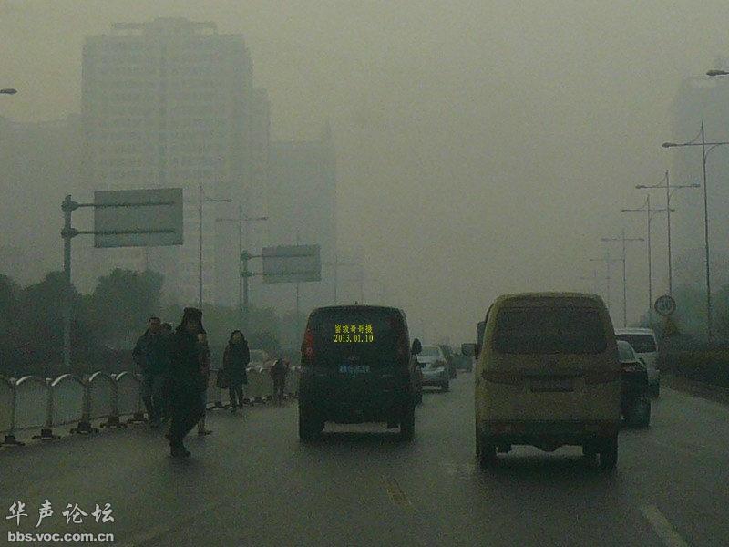 长沙街头近两天雾好大