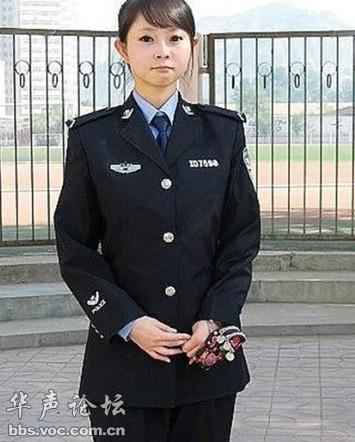 求证 兰州美女警察王梦溪不雅艳照曝光