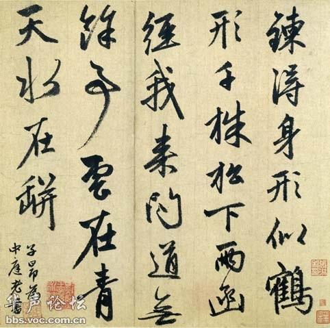七绝书法 中国梦七绝诗毛笔书法 七绝唐诗书法作品欣赏-毛笔书法名家图片