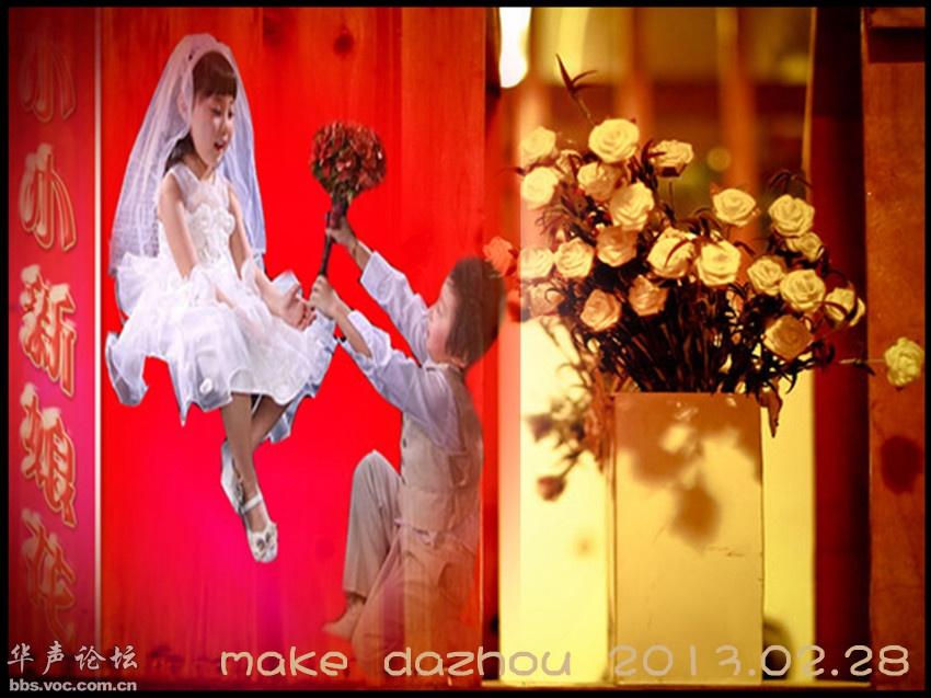 王馨 小小新娘花