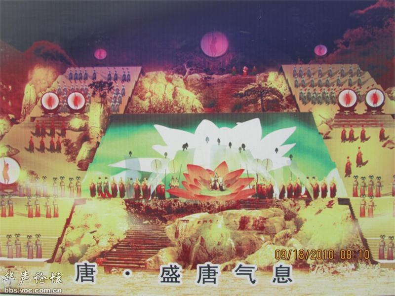 【五一出游攻略】泰山封禅大典 -泰山封禅大典图片