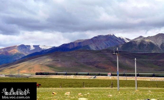 三个人的西藏一念地狱一念天堂 返程