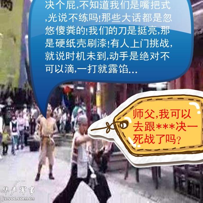 孔庆东 航天母舰横空出世美帝屁滚尿流