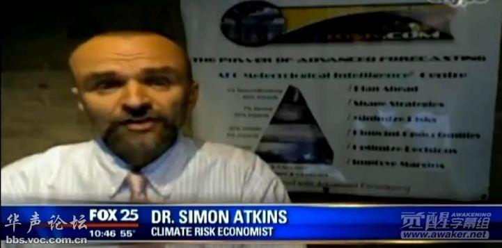 福克斯新闻采访西蒙 阿特金斯博士,称将发生北大西洋海啸