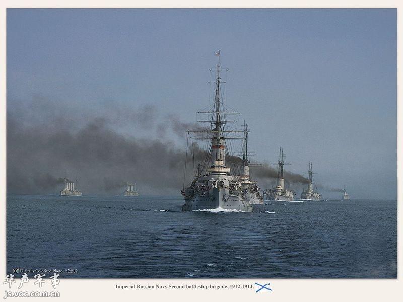 上世纪美英德俄战列舰彩照
