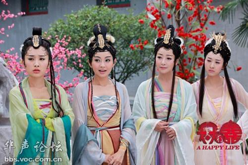 姐妹(从左至右七姐、二姐、八妹、九妹)-神剧 天天有喜 人妖仙