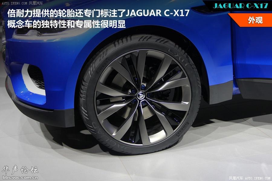 捷豹首款豪华SUV高清图片
