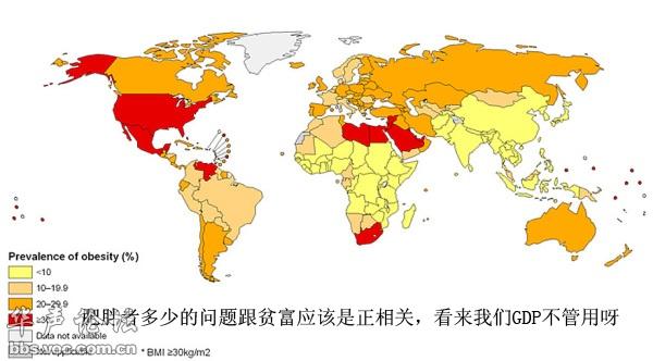 18、欧洲人魅力指数(没什么要说的,就是向往那里)-世界地图,不