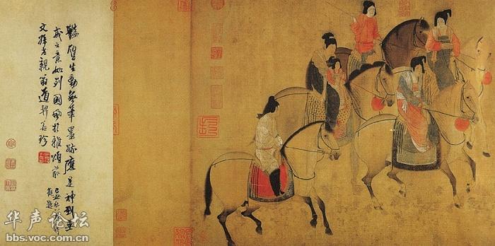 中国传世人物画 隋唐代 9