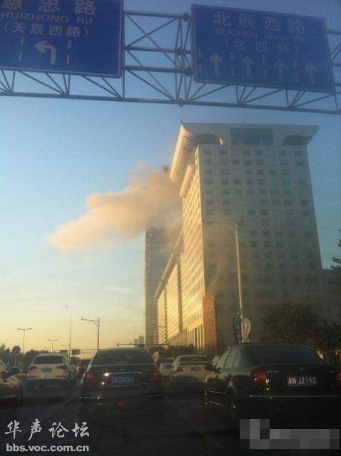 北京盘古七星酒店发生火灾