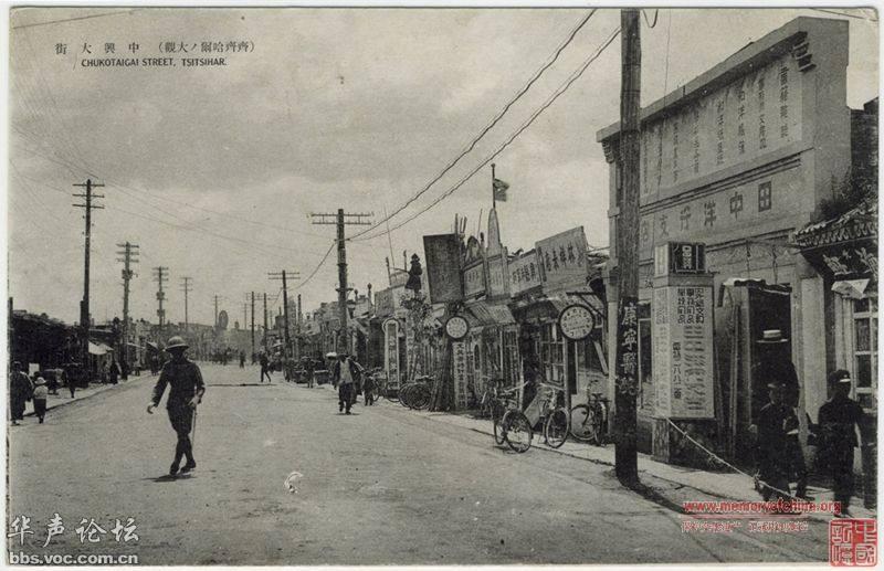从老明信片和老照片看 昔日齐齐哈尔