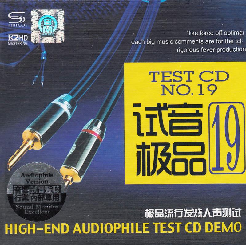 试音极品 - 13715238679 - Super Car  DJ Music