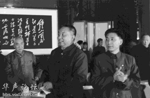 王洪文标准照片_王洪文的罕见照片(页1)-图说历史 国内-华声论坛--无图精简版