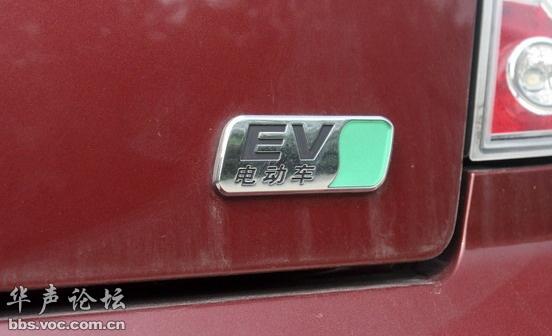 比亚迪纯电动车e6上市高清图片