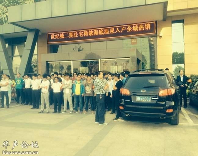 黑社会老大高磊图片 中国黑社会老大高磊,杭州黑 ...