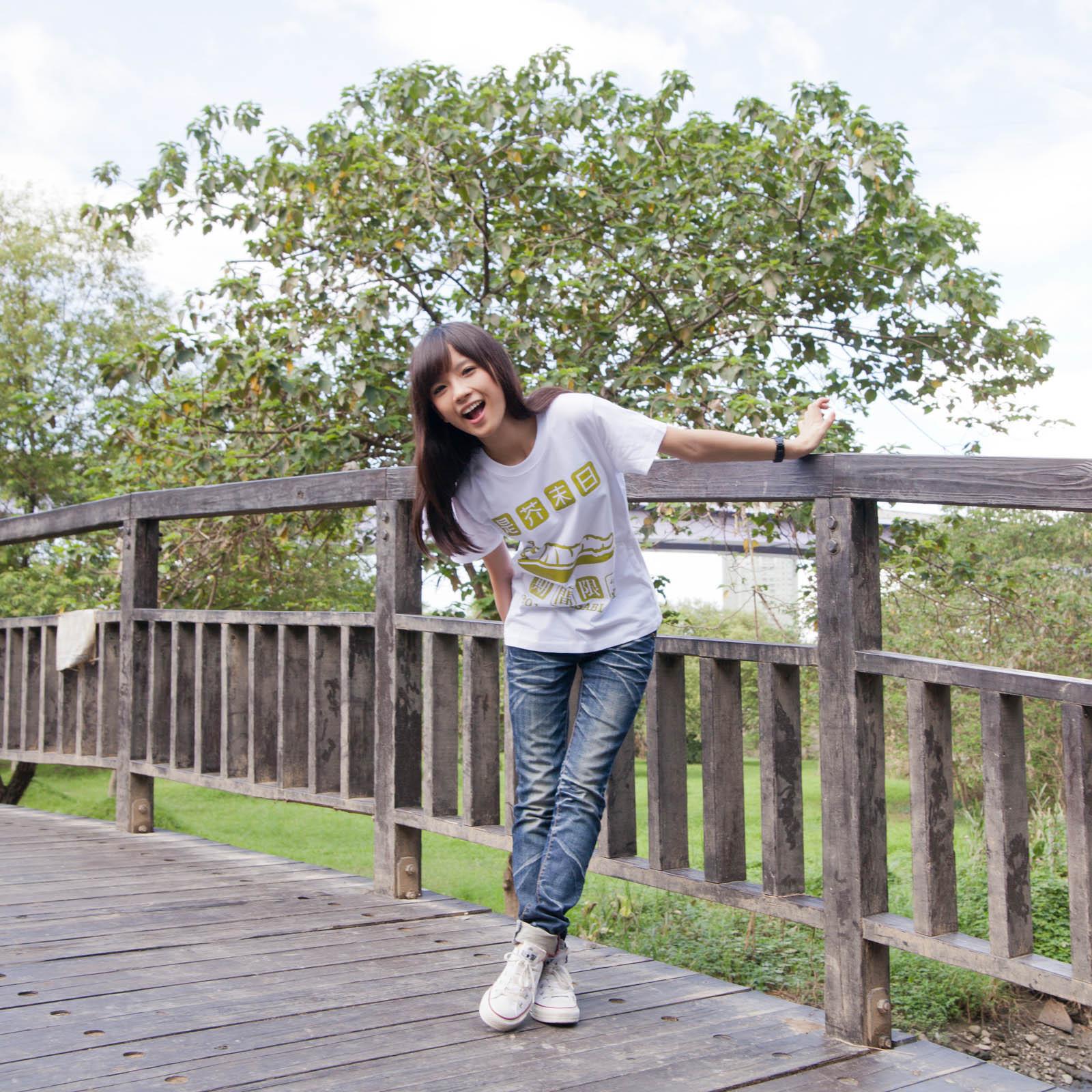 白嫩少女苏迪私房清纯写真长腿迷人