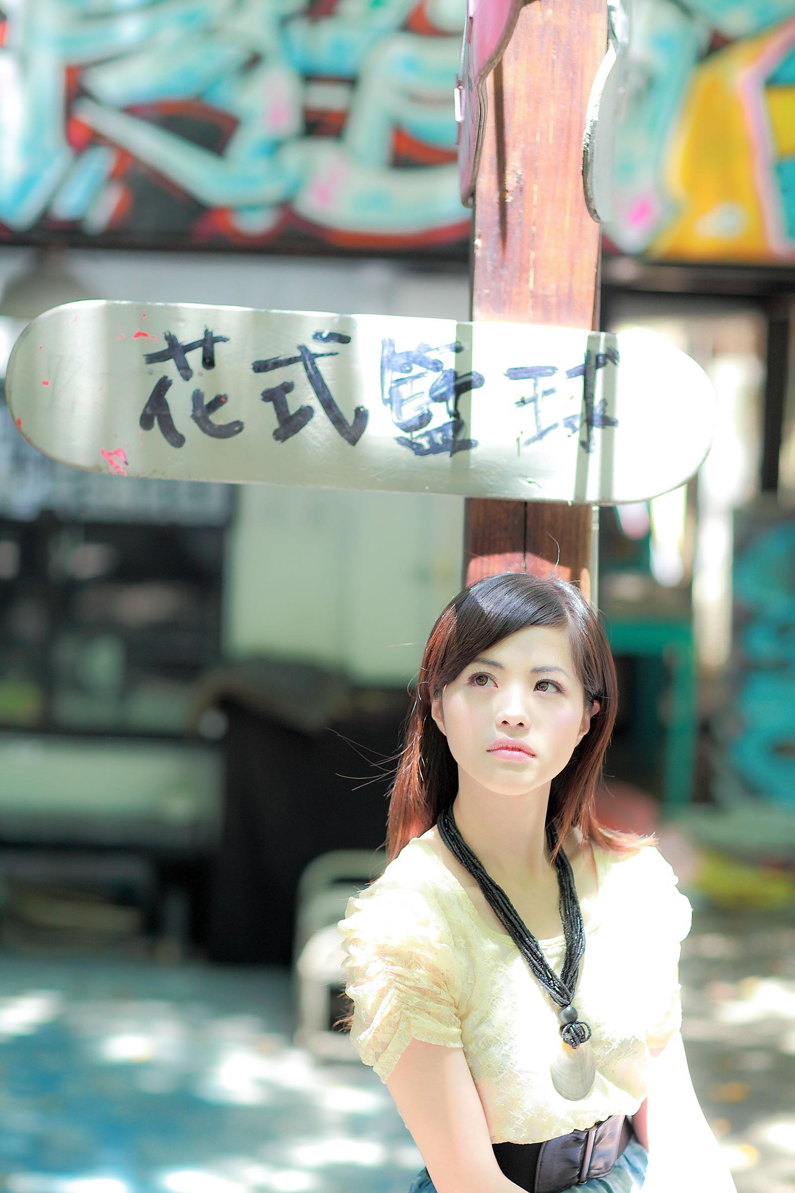 辛芷蕾清新写真楚楚动人[46P]