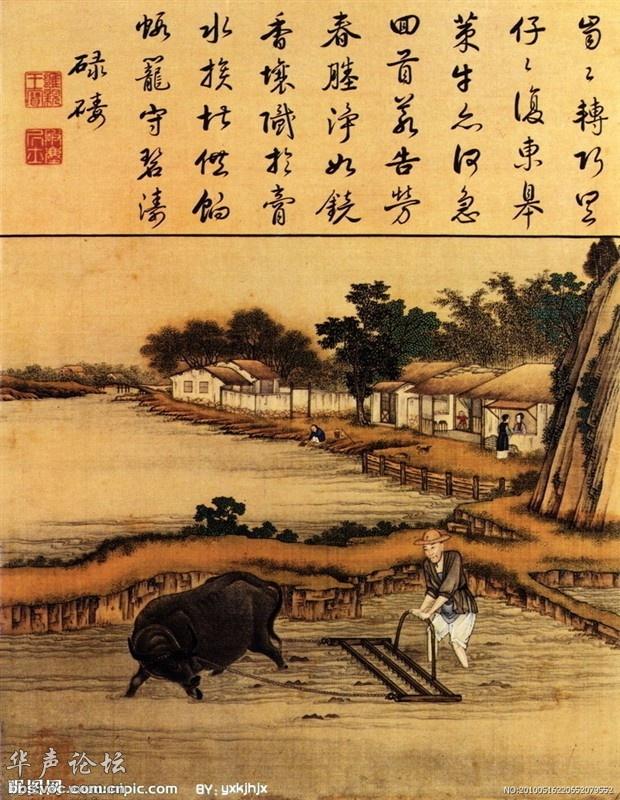 从南宋绍兴年间画家楼俦所作《耕织图》看——中国古代很美丽的小农经济图景 - 图说历史|国内 - 华声论坛