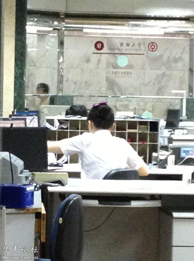 银行女职员多次被强奸_【沈阳某银行职员打人不违法】 - 辣眼时评 - 华声论坛