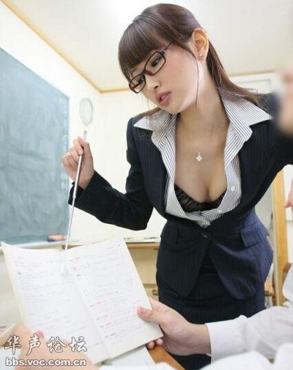 Image result for 女教师 av