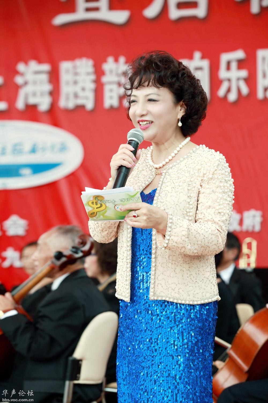 上海腾韵交响乐团