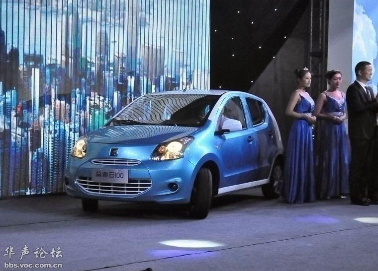 众泰云100电动车正式上市高清图片
