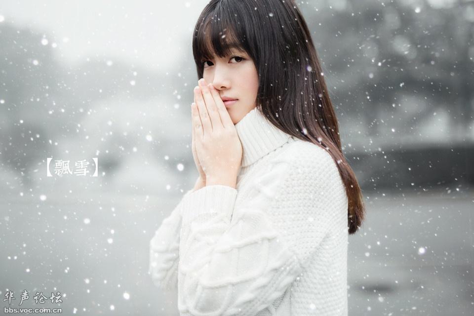 飘雪 - 江海 - 江海的网易博客