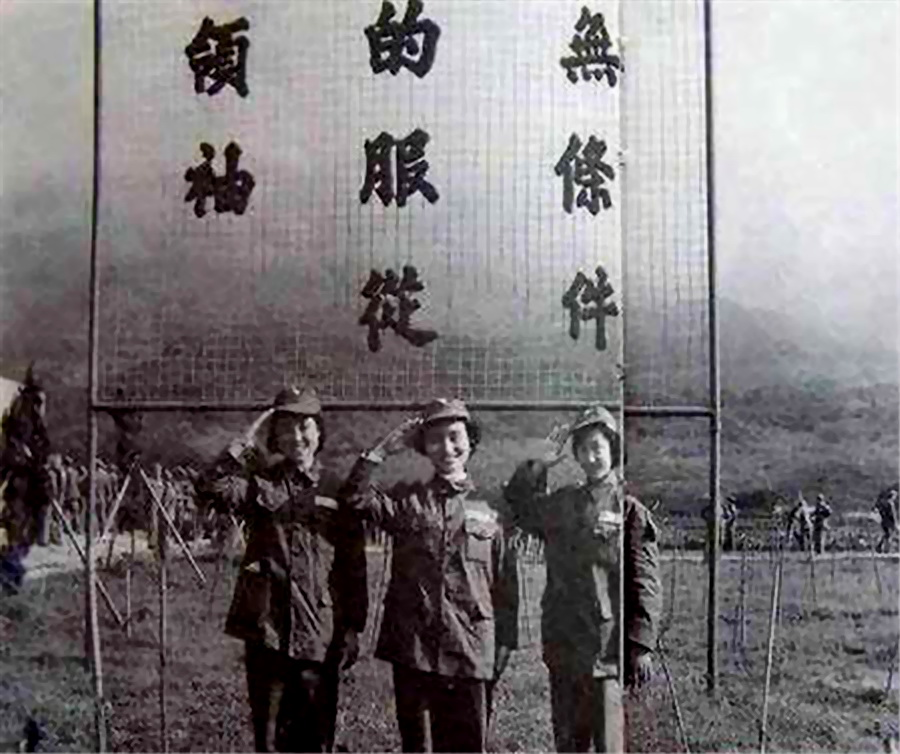 影像纪录抗战时期国民党军队中的女兵男兵