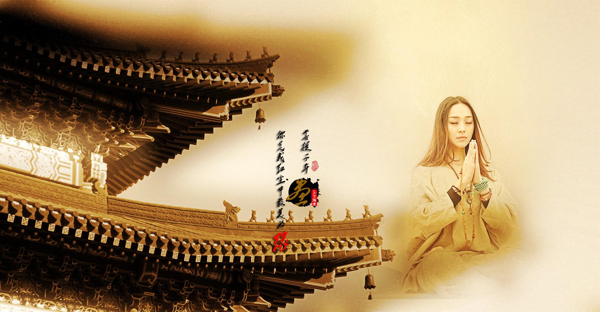 5481,红尘中最美的缘(原创) - 春风化雨 - 诗人-春风化雨的博客