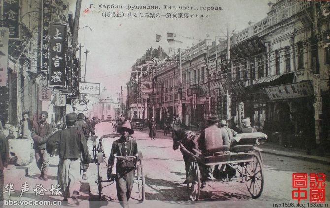 中俄密约_哈尔滨旧影 - 图说历史|国内 - 华声论坛
