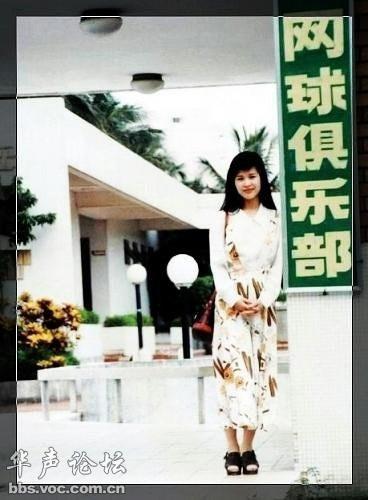 老杂志看 中国八十年代的姑娘气场