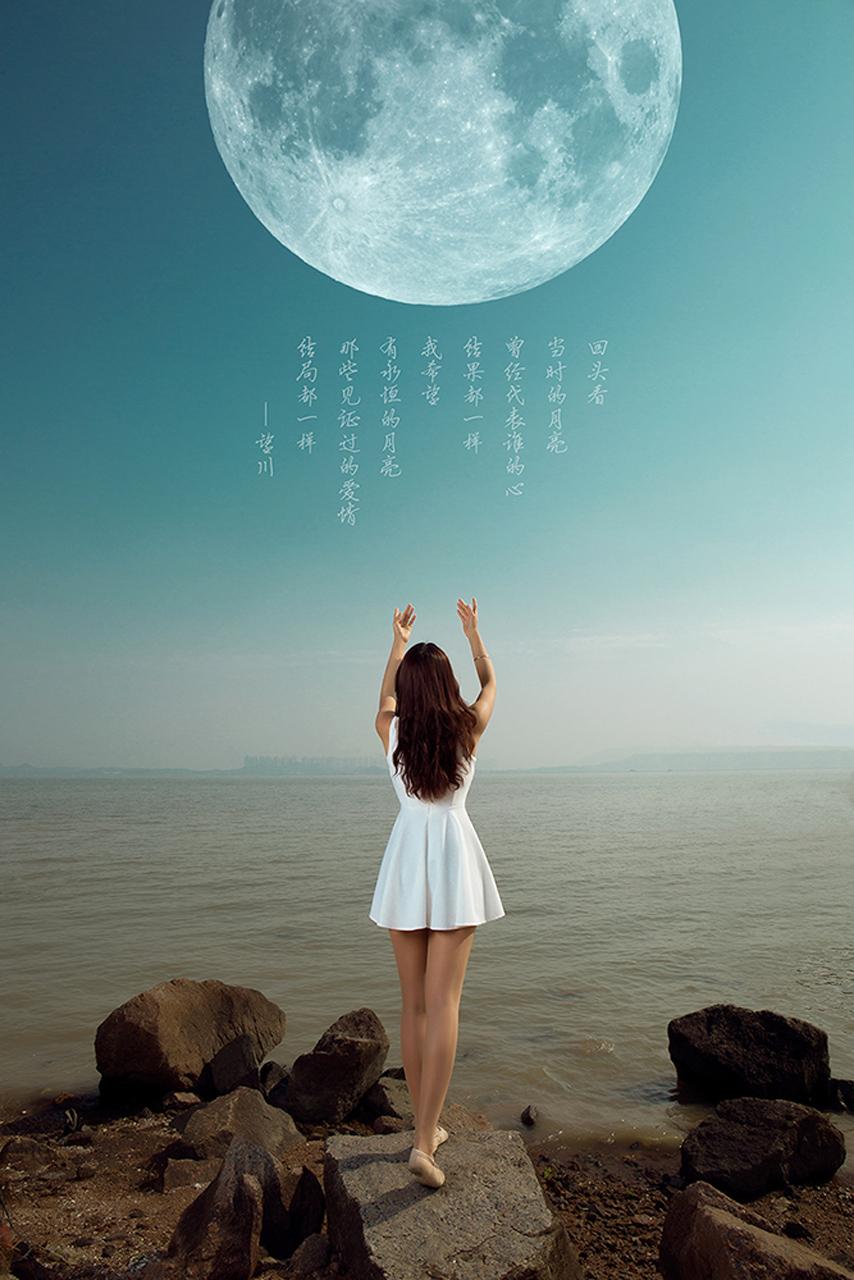 2016年12月07日 - 海之韵 - 海之韵的网易博客