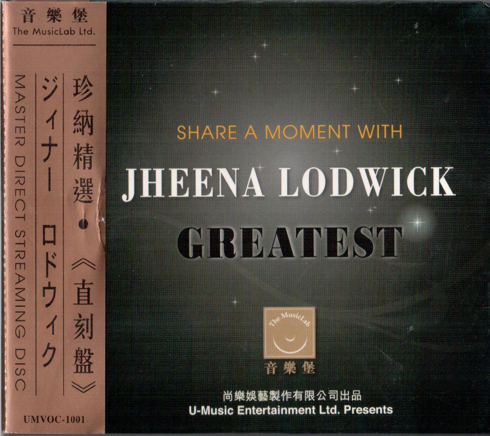 音乐堡《JHEENA LODWICK GREATEST 珍�{精�x 1:1直刻盘》WAV+CUE - 鑫达音乐 - 鑫达音乐