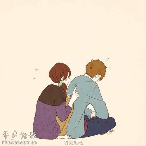 """你的后背写下""""我喜欢你""""!-最暖心的陪伴,是你我最平凡的幸福"""