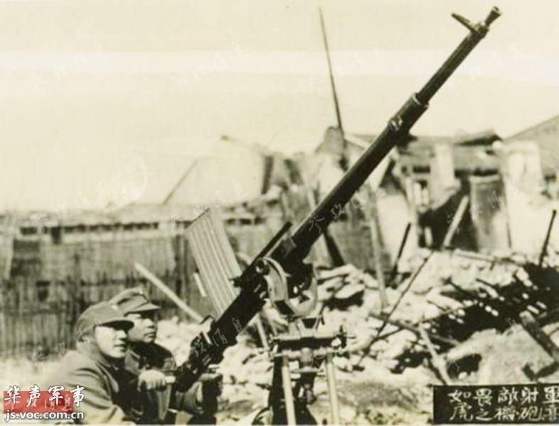 中国抗日战场旧照