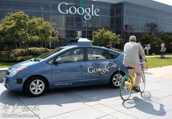 爱伡仕,车叮当谈无人驾驶智能汽车高清图片