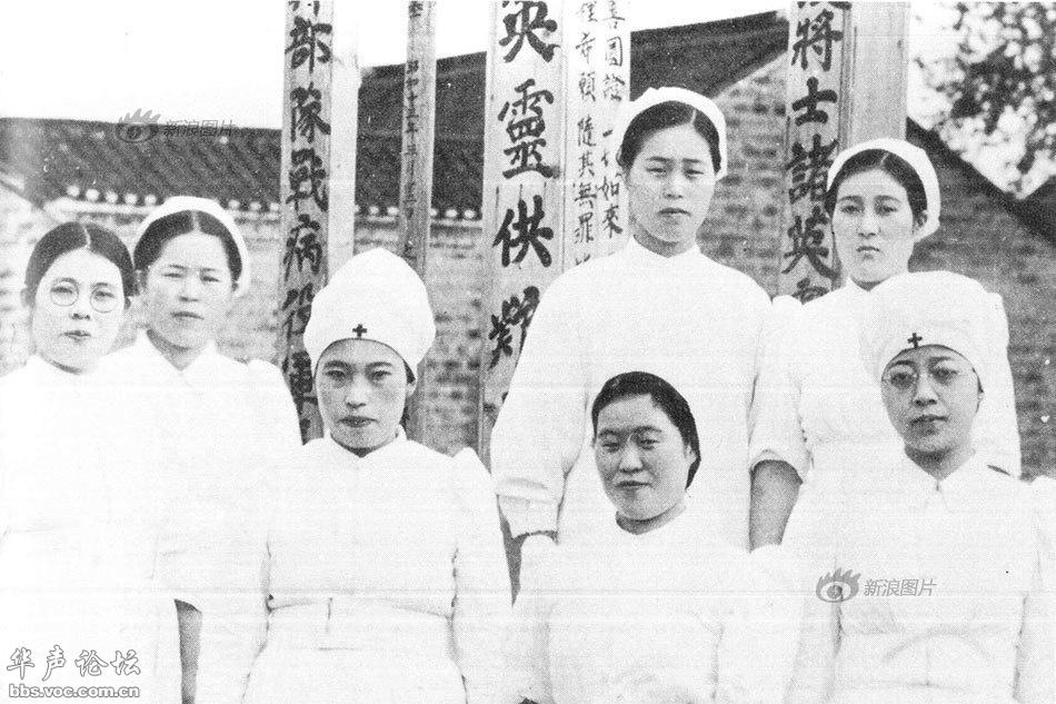 日本侵华战争妇女_一个日本军医镜头中的慰安妇与女护士 - 图说历史|国内 - 华声论坛