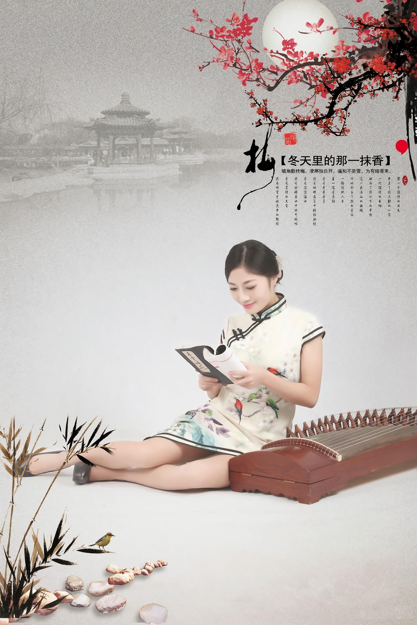 【古装及旗袍素材篇】梅【冬天里的那一抹香】 - 浪漫人生 - .