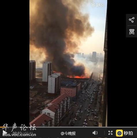 天津双港镇街头突发大火图片