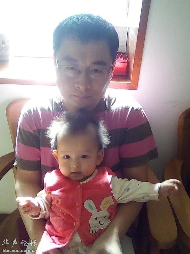 女儿 - 网友自拍 - 华声论坛