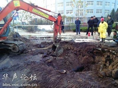 青岛石油管道爆炸事故被免职官员复出