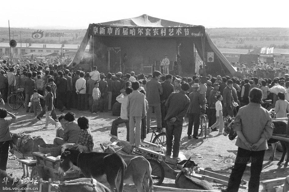 80年代的中国农村