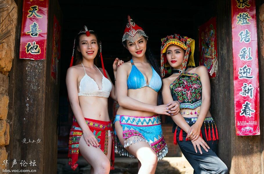 彝家的三姐妹 - 花開有聲 - 花開有聲