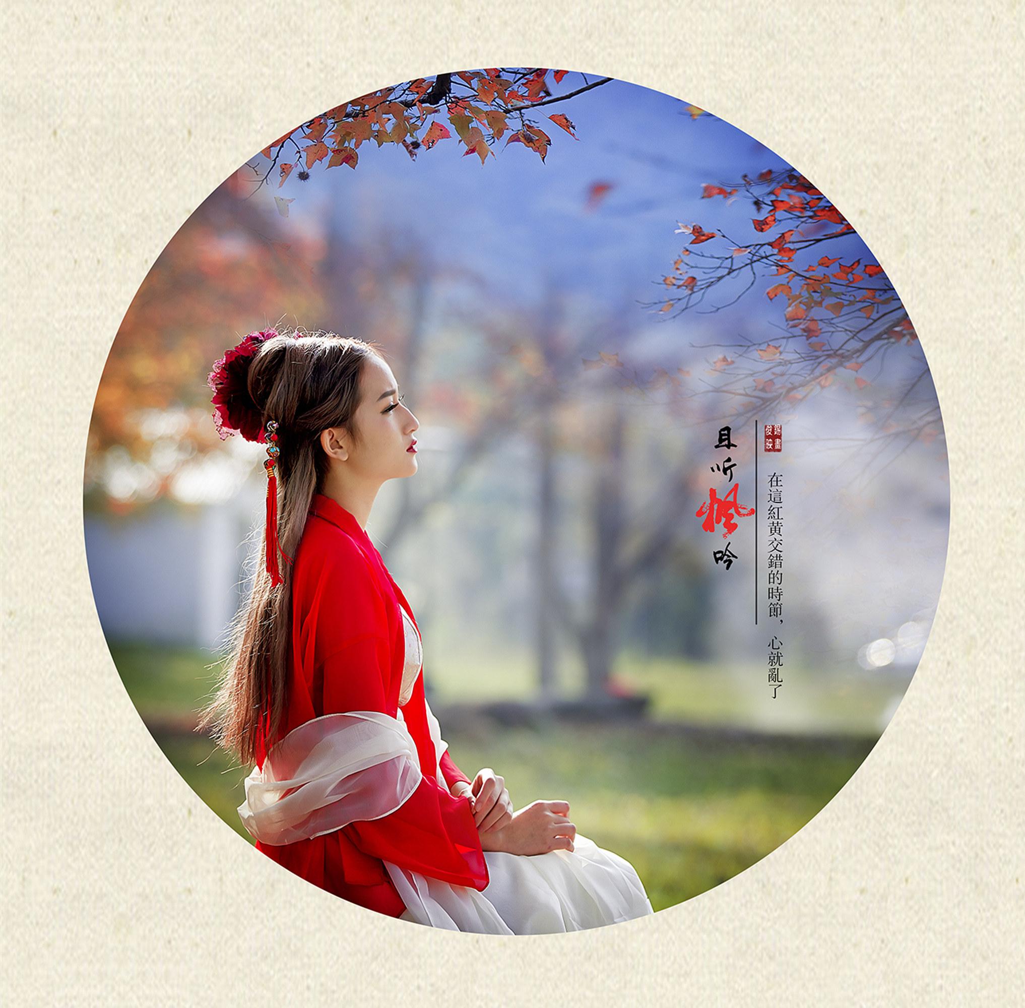 心 灵 的 安 放 【情感人生】- 花仙子 -花仙子的博客